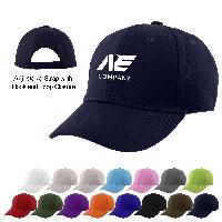 6 Panel Constructured Baseball Cap - 6 Panel Constructured Baseball Cap